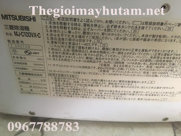 Mitsubishi MJ-C100VX