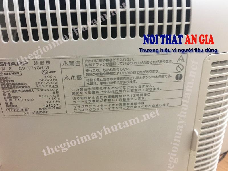 mayhutamSHARP CV-T71 (9)