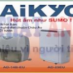 Ưu điểm của máy hút ẩm Aikyo là gì?